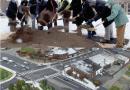 Mayor Warren, Community StakeholdersCelebrate Start of Revitalization Project
